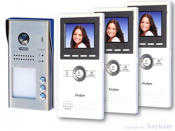 Farb-Video-Türsprechanlage in 2-Draht-Technik für 3-Familienhaus mit RFID-Zutrittskontrolle